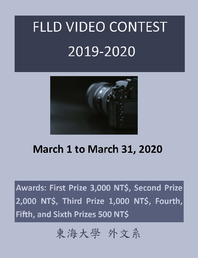 【競賽】2020 FLLD Video Contest due Mar.31, 2020